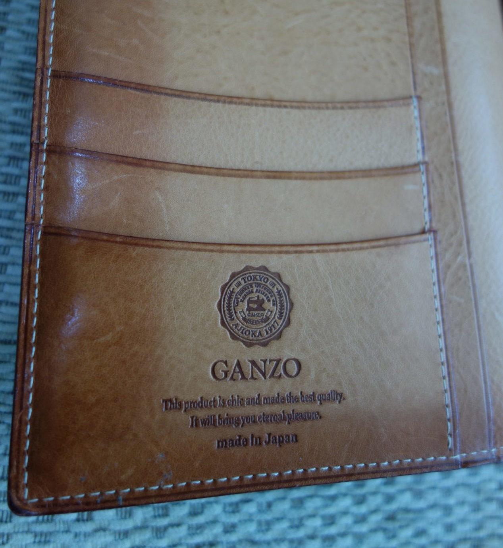 GANZO,刻印,エイジング,2年半
